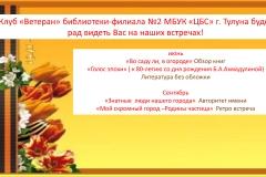 50f989df57fac32ab712121aa0f733d1-1