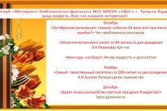 50f989df57fac32ab712121aa0f733d1-2